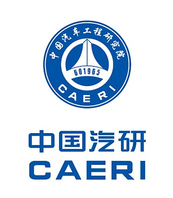 China Automotive Engineering Research Institute Co.Ltd. (CAERI)