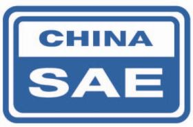 Society of Automotive Engineers of China
