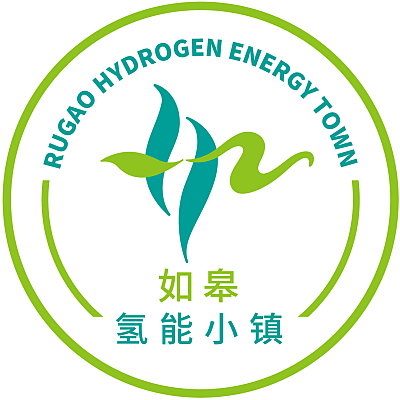 Rugao Hydrogen Energy Town Investment and Development Company Ltd