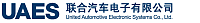 United Automotive Electronic Systems Co., Ltd.